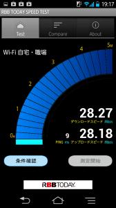 自宅 Wi-fi