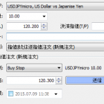 XM.comでレバレッジ888倍、1万円を1千万円に導く日数をシミュレーション